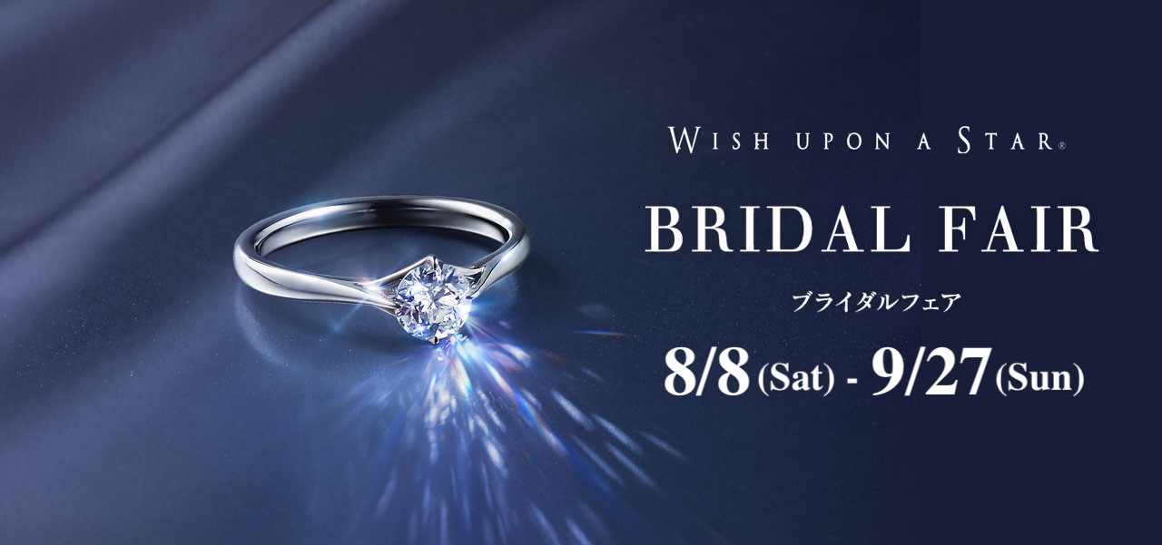 Wish upon a star Bridal Fair