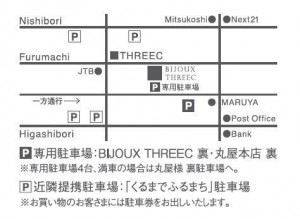 BIJOUX MAP