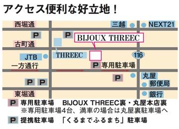 parking-BIJOY-360x260