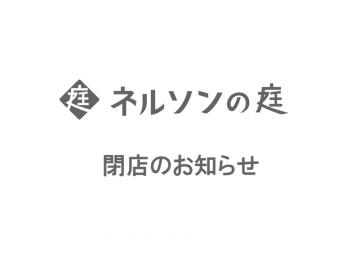スクリーンショット 2019-11-01 10.00.15