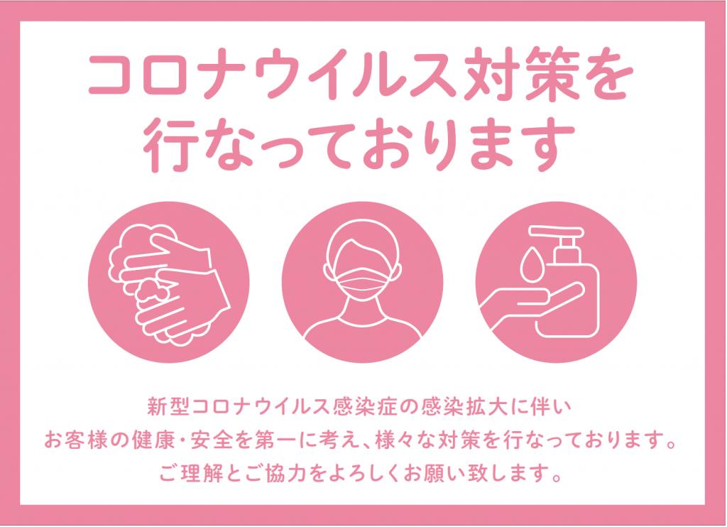 スクリーンショット 2020-04-01 18.13.20