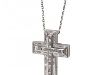 Damiani - Belle Epoque - white gold cross pendant with diamonds 20055758LOW